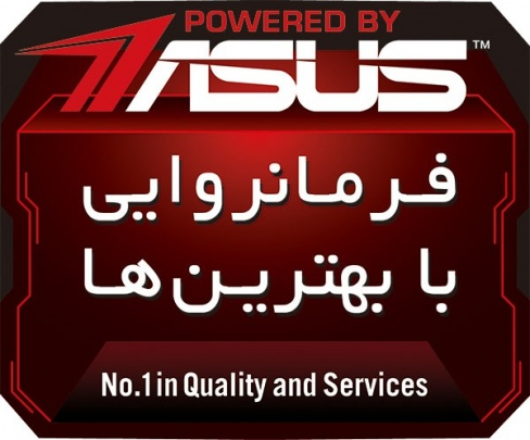 Powered-By-ASUS-2