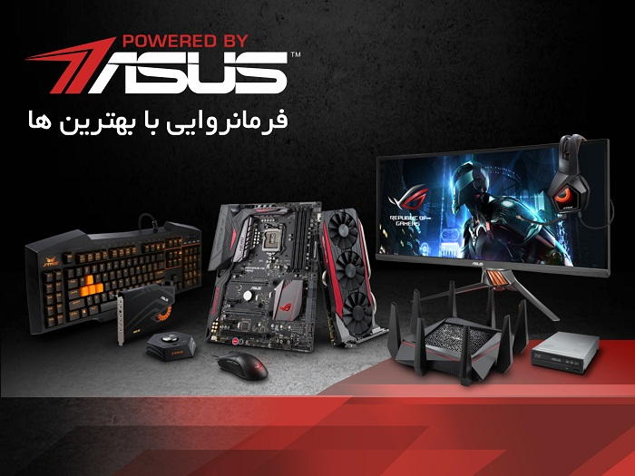 Powered-By-ASUS