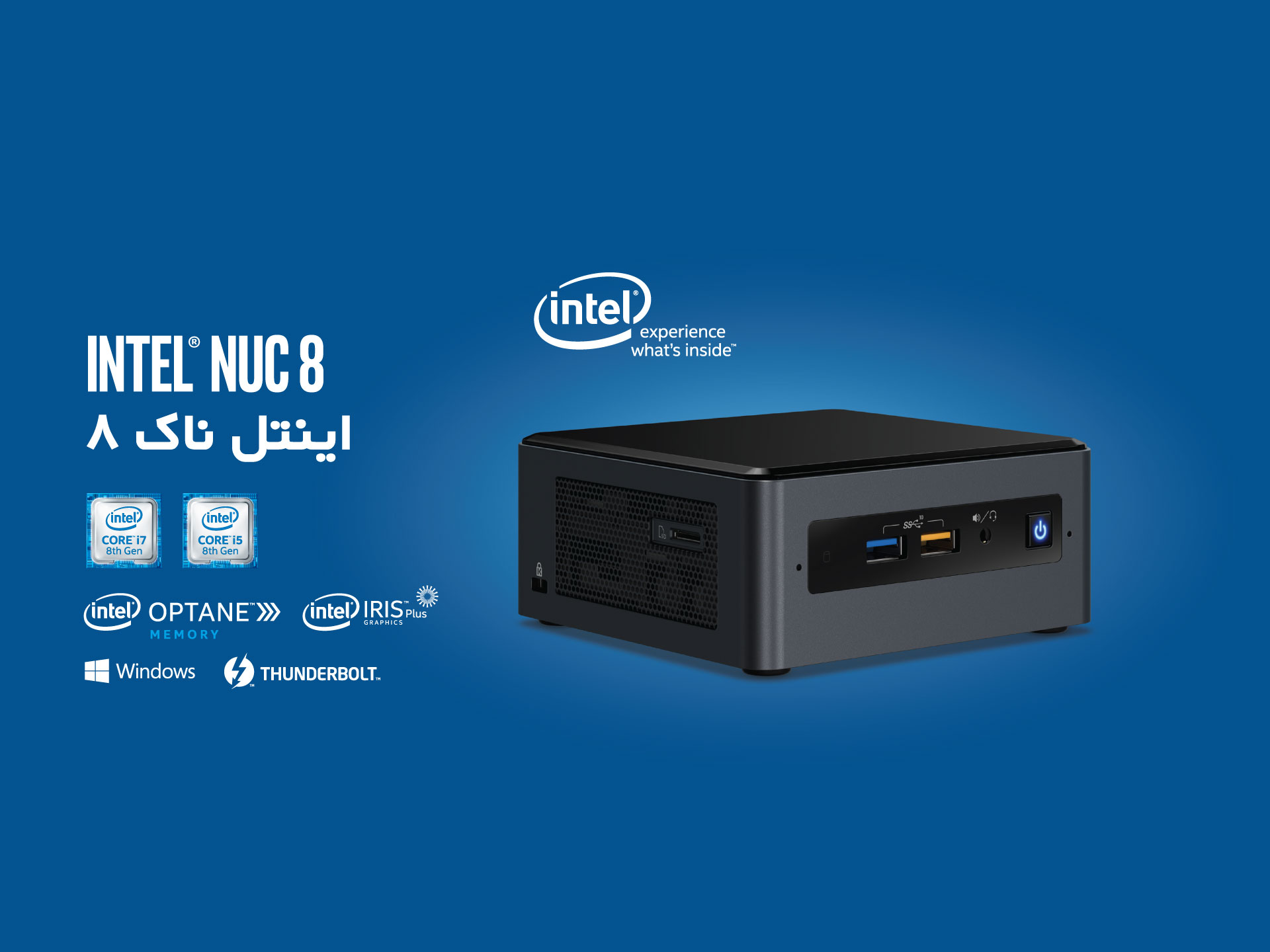 Intel NUC8i7BEH and NUCi5BEH