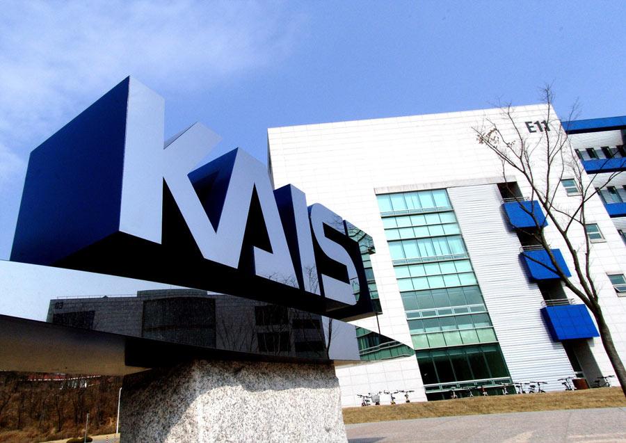 جام جهانی هوش مصنوعی با فوتبالیست های مجازی در کره برگزار می شود