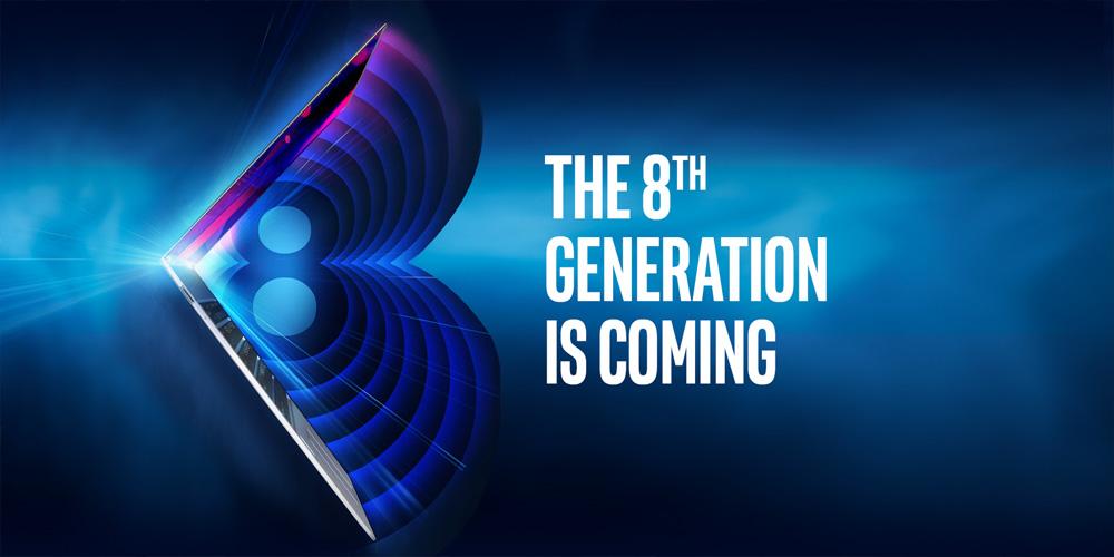 مراسم رونمایی از نسل هشتم پردازندههای اینتل Core