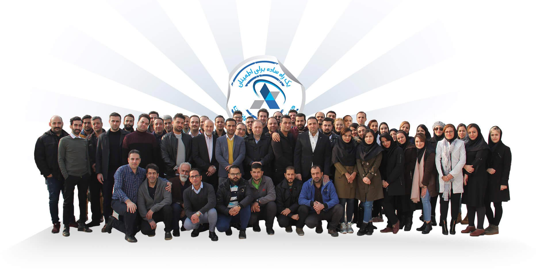 گارانتی الماس رایان ایرانیان