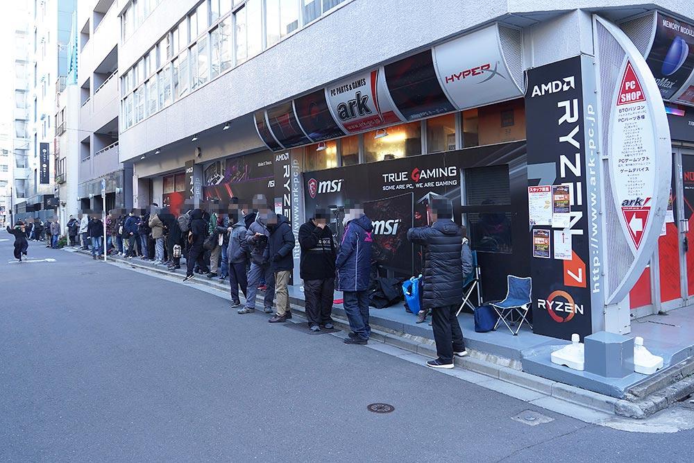 صف کشیدن ژاپنیها برای پردازنده AMD Ryzen 9 3950X